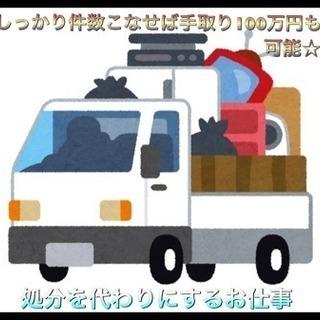 ◇ルートドライバー◇保証給与40万円+歩合◇新規事業部◇ノウハウな...