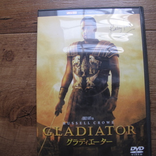 DVD グラディエーター