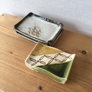 平皿6枚セット 【食器5】