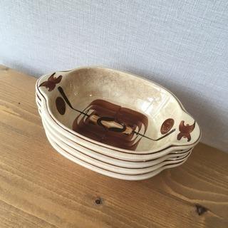グラタン カレー皿4枚セット 【食器8】