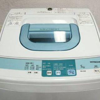 2014年式日立風乾燥付き洗濯機5キロです  色々機能付きです 配...