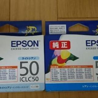 無料でお譲りします。EPSONプリンターインク。
