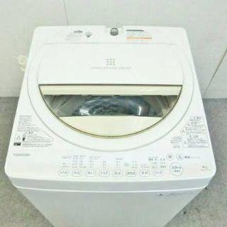 オススメです!🌠 2015年式6キロTOSHIBA風乾燥付き槽洗浄...