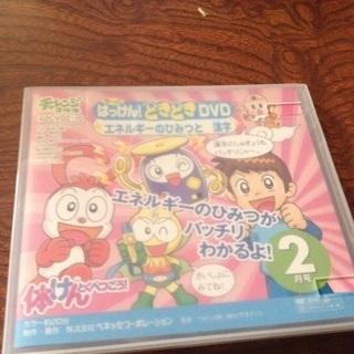 チャレンジ二年生DVD