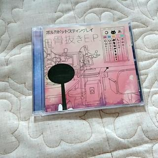 ポルカドットスティングレイ CD