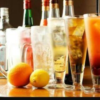 今日誰か飲み行きませんか?