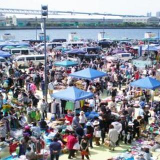 10月4日(水)サンシャインワーフ神戸フリーマーケット