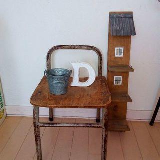 椅子と雑貨まとめて600円です♪古いものが好きな方♪
