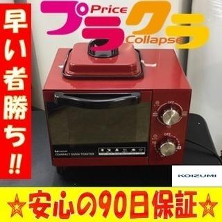 A1343コイズミ2012年製オーブントースターKOS−0701