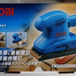 ★RYOBI リョービ  サンダー  MS-30 4,000円