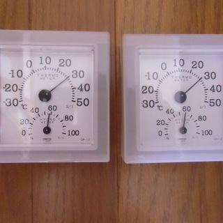 CRECER クレセル 温湿度計 3個セット(室内用)