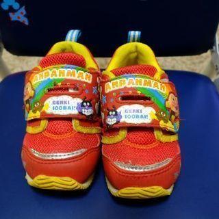 アンパンマン 靴 13.5センチ