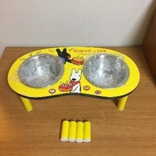 犬猫用 エサ皿 リサ&ガスパール セット 一部新品