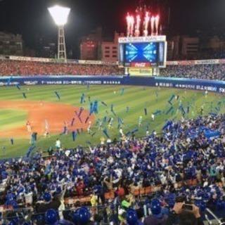 8/23(水)横浜vsカープ外野席観戦者求む