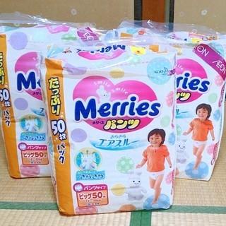 ☆未開封☆ メリーズ パンツ ビッグ 50枚×3パック (12~2...