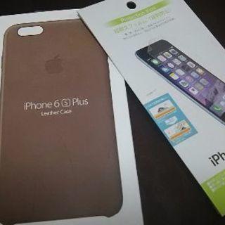 iPhone6S Plus カバー&フィルム