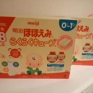 明治 ほほえみ らくらくキューブ ミルク