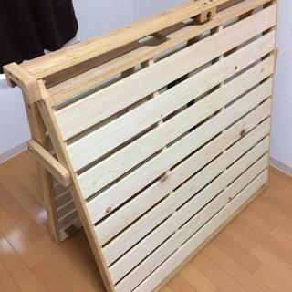 桐天然木すのこベッド スタンド式
