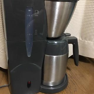 コーヒーメーカー メリタ サーモステンレス
