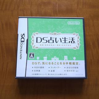 ニンテンドーDS★DSソフト『占い生活』