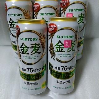 サントリー 金麦 糖質75%オフ 500ml (取りに来れる方のみ)