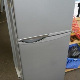 ◎2014年製◎SHARP シャープ 直冷式冷蔵庫 118L SJ...