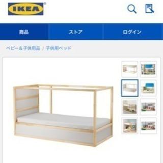 IKEA KURAリバーシブルベット ベットとしては未使用