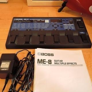 BOSS ME-8 マルチエフェクター