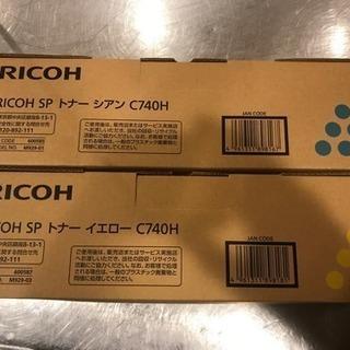 RICOH SP トナー C740H