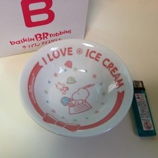 113番B)サーティワンアイスクリームボウルB