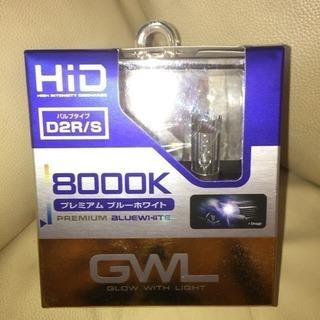 MIRAREED GWL 8000K D2R D2S プレミアムブ...
