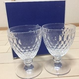 【未使用】ビレロイ ボッホ ペアワイングラス
