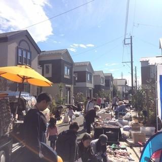 ★出店無料★チャリティフリーマーケット in 守山市 10/21-...