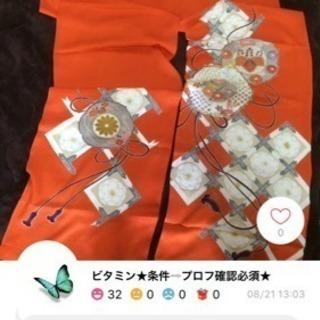 のれん★格安★