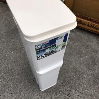 080406 2段ゴミ箱