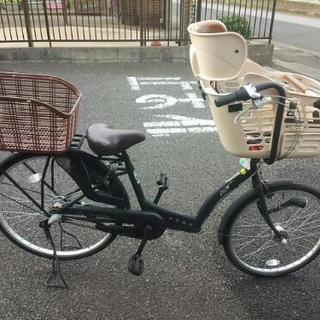 子供前乗り 自転車 後ろかご付き