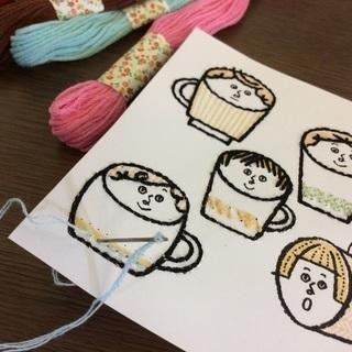 9/22(金)~24(日) 『Teatime de 紙刺繍』参加者...