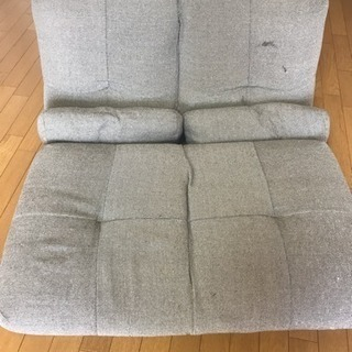 2人がけ座椅子ソファ