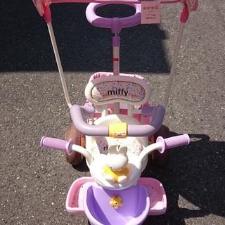 ミッフィーの三輪車
