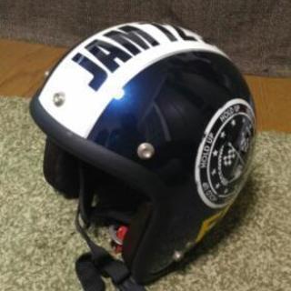 バイク用ヘルメットです!!