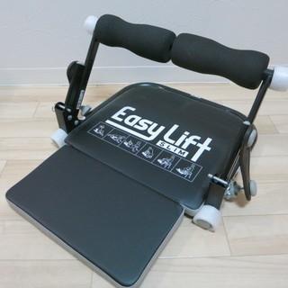 Easy Lift SLIM アル...