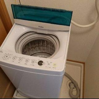 ハイアール 全自動洗濯機 4.5kg JW-C45A-Wホワイト