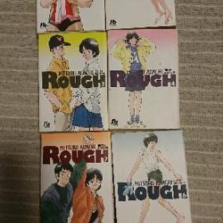 RouGH1 2 3 4 6 7巻