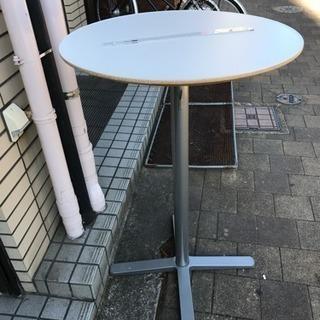 丸型バーテーブル 差し上げます