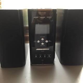 SOUND LOOK オーディオコンポを差し上げます!