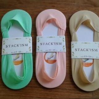 🌼 グンゼの靴下 3色 🌼