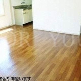 【中央区】ペットOK・2LDK(洋室×和室)角部屋で日当たり良好♪