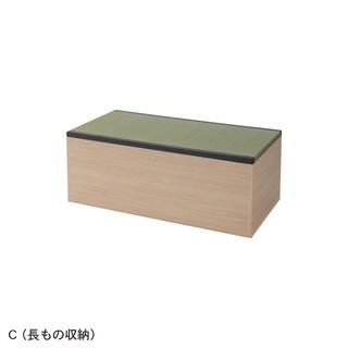 たたみユニットボックス(4台セット)