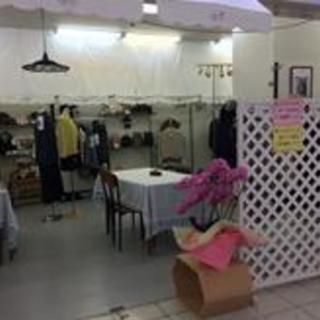 婦人服や雑貨類を、1週間 販売して、売上の30%をその場で、お渡し...