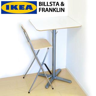 値下交渉可 IKEA バーテーブル『BILLSTA』&バースツール...
